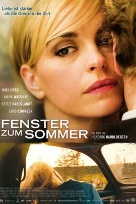 夏之窗( 2011 )