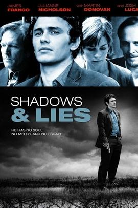 影子与谎言( 2010 )