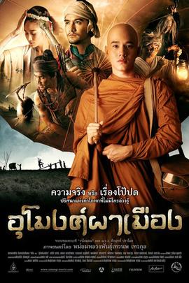 善恶无赦( 2011 )