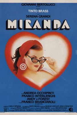 米兰达( 1985 )