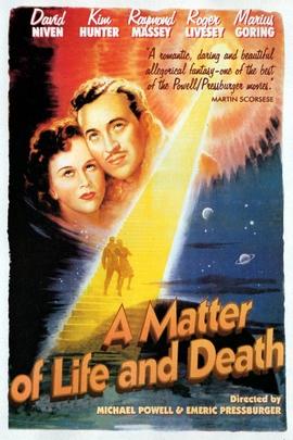 平步青云( 1946 )