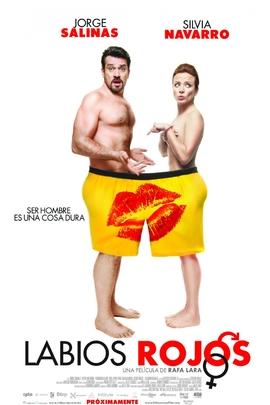 红唇( 2011 )