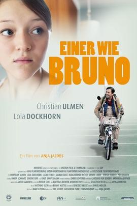 有人像布鲁诺( 2011 )