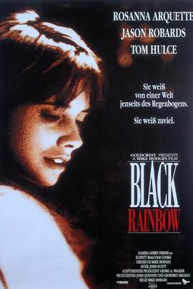 黑色霓虹( 1989 )