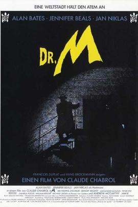 M博士( 1990 )