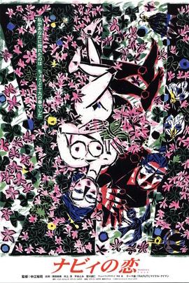 三弦之恋( 1999 )