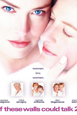 为你钟情2( 2000 )