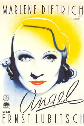 天使( 1937 )