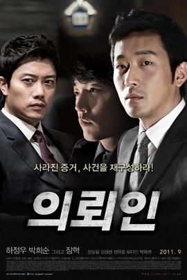 委托人( 2011 )