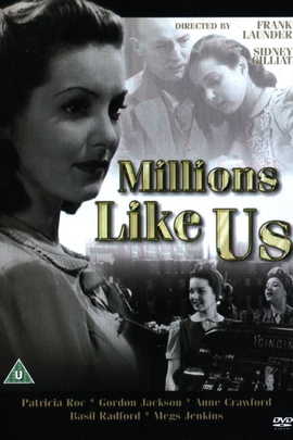 百万同胞( 1943 )