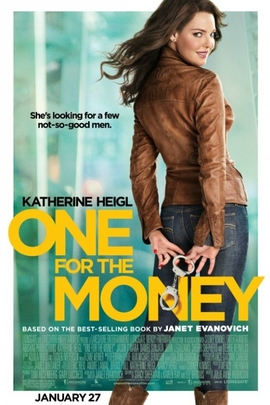 金钱第一( 2012 )