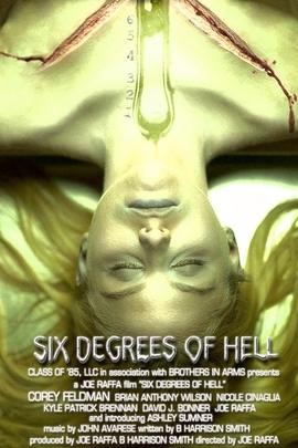 六度地狱( 2012 )