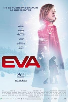伊娃( 2011 )