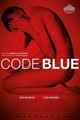 蓝色代码( 2011 )