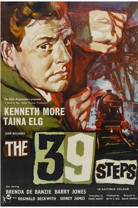 39级台阶( 1959 )