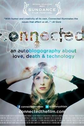 关于爱情、死亡与技术