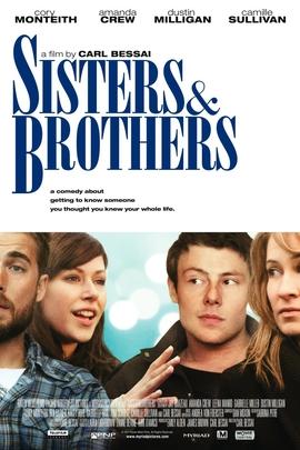 兄弟姐妹们( 2011 )