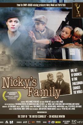 尼基之家( 2011 )