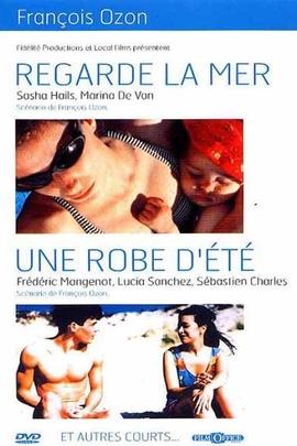 夏日吊带裙( 1996 )