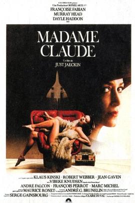 克劳德夫人( 1977 )
