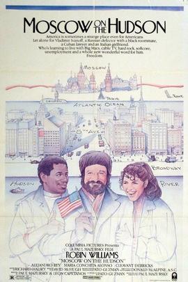 苏联同志( 1984 )