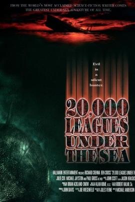 海底两万里( 1997 )