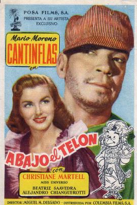 闭幕( 1955 )