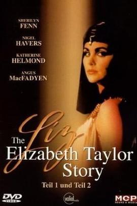 丽兹:伊丽莎白泰勒的故事