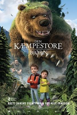 巨熊( 2011 )