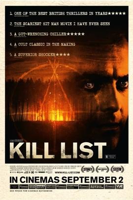 杀戮名单( 2011 )