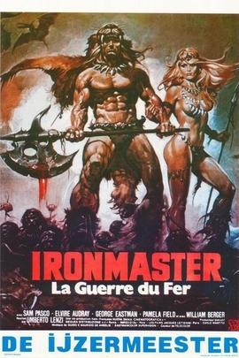 钢铁之战( 1983 )