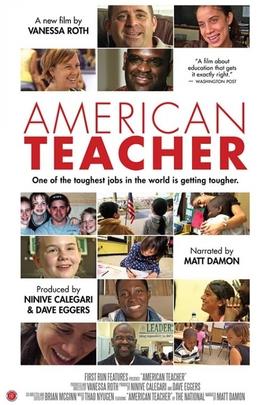 美国教师( 2011 )
