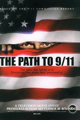 通往9·11之路( 2006 )