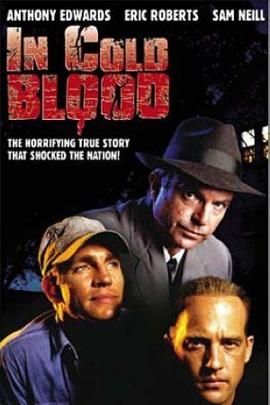 冷血( 1996 )