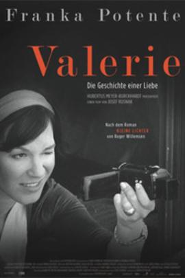 瓦莱丽( 2010 )