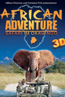 非洲探险( 2007 )
