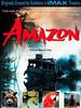 亚马逊/Amazon(1997)