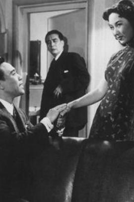 说谎世界( 1950 )