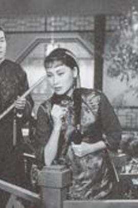 秋( 1954 )