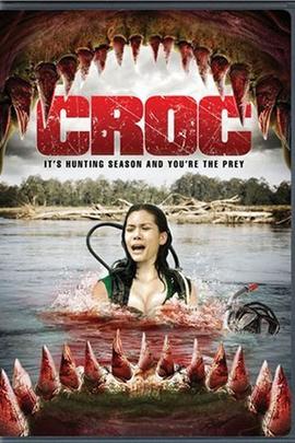 嗜血狂鳄( 2007 )