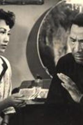 天长地久( 1955 )