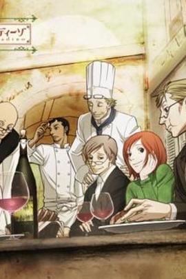 天堂餐馆( 2009 )