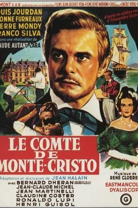基督山伯爵( 1961 )