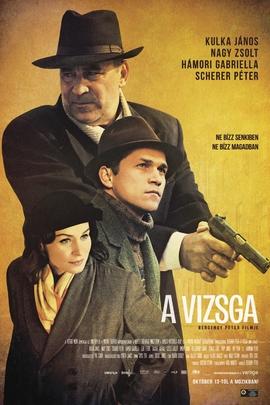 考验( 2011 )