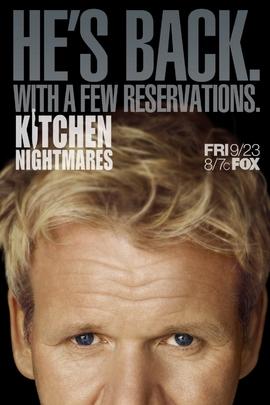 厨房噩梦( 2007 )