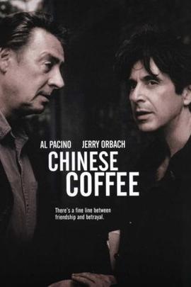 中国咖啡( 2000 )