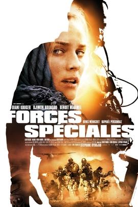 特种部队( 2011 )