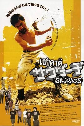 渴望( 2011 )