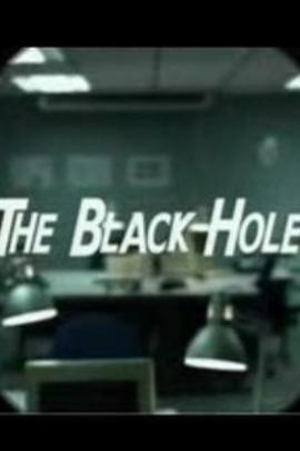 黑洞( 2008 )