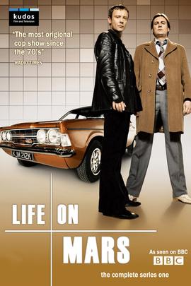 火星生活( 2006 )